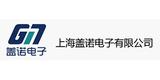 上海盖诺电子有限公司.jpg