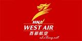 西部航空有限责任公司.jpg